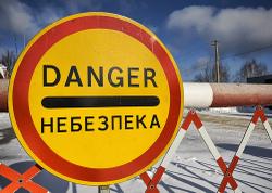 Danger_2
